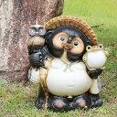 信楽焼 13号ふくろう蛙付き信楽焼たぬき 縁起物のタヌキ 陶器タヌキ たぬき置物 やきもの しがらきやき 焼き物 狸 タヌキ 信楽 ta-0305