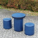 送料無料 15号信楽焼ガーデンテーブル 陶器テーブル 焼き物 お庭、ベランダ用庭園セット ガーデンテーブルセット 陶器 イス 信楽焼テー…