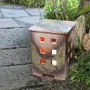 庭園灯 和風照明 陶器照明 信楽焼照明 行燈 あんどん ガーデンライト 屋外ライト 和風ライト あかり やきもの 防水ライト 陶器 しがら…