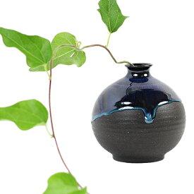 ワンランク上の贅沢が出来る花瓶 陶器 一輪挿し 花入れ おしゃれ ギフト 贈り物 高級品 信楽焼 湖鏡花瓶 ko-vase
