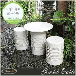 送料無料 14号白スパタ信楽焼ガーデンテーブル 陶器テーブル 焼き物 お庭、ベランダ用庭園セット ガーデンテーブルセット 陶器 イス 信楽焼テーブル ガーデンセット 屋外用 te-0035