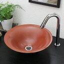 信楽焼 鉄赤ソリ型手洗い鉢 飽きのこない洗面鉢 お洒落な洗面器 手洗器 手洗鉢 洗面ボール 洗面シンク 陶器 洗面台 手洗い鉢 洗面ボー…