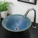 信楽焼 織部ソリ型手洗い鉢 飽きのこない洗面鉢 お洒落な洗面器 手洗器 手洗鉢 洗面ボール 洗面シンク 陶器 洗面台 手洗い鉢 洗面ボー…