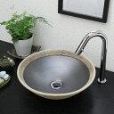 信楽焼 はけ目ソリ型(小型)手洗い鉢 飽きのこない洗面鉢 お洒落な洗面器 手洗器 手洗鉢 洗面ボール 洗面シンク 陶器 洗面台 手洗い鉢 …