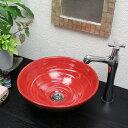 信楽焼 赤色(小型)手洗い鉢 飽きのこない洗面鉢 お洒落な洗面器 手洗器 手洗鉢 洗面ボール 洗面シンク 陶器 洗面台 手…