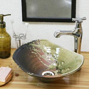 洗面ボール おしゃれ 信楽焼 古信楽長角ソリ型(ミニ)洗面ボウル 洗面鉢 洗面器 手洗器 手洗鉢 洗面シンク 陶器 洗面台 手洗い鉢 和風 tr-1172