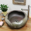 信楽焼 窯肌手洗い鉢 飽きのこない洗面鉢 お洒落な洗面器 手洗器 手洗鉢 洗面ボール 洗面シンク 陶器 洗面台 手洗い鉢 洗面ボウル 洗面…