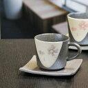 【15%OFFクーポン】信楽焼 コーヒーカップ 紫桜コーヒー碗皿 陶器コーヒー 器 碗皿 焼き物 カフェマグ 碗皿 信楽 やきもの 土もの 食器 カップ マグカ...