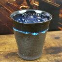 【 38時間限定!15%OFF &P5倍 】ワンランク上の贅沢が出来るフリーカップ 陶器 タンブラー 焼酎カップ マグカップ ビ…