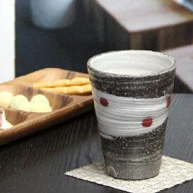 信楽焼 フリーカップ 天の川(赤)フリーカップ ビアカップ 土ものカップ 陶器ビアカップ ビアグラス やきもの 信楽 コップ 器 焼き物 タンブラー ビアマグ 食器 w901-10