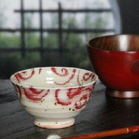 信楽焼 茶碗 水面唐草(赤)飯碗 陶器ご飯茶碗 丼 食器 土もの 茶わん しがらき めし碗 うつわ お茶碗 どんぶり 茶漬け碗 焼き物 やきもの ちゃわん 信楽 w909-08