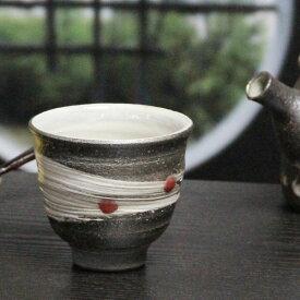 信楽焼 ゆのみ 天の川(赤)湯呑 土もの湯のみ茶碗 陶器コップ 湯呑み やきもの 信楽 汲出し 食器器 焼き物 汲み出し茶碗 しがらき うつわ w913-14