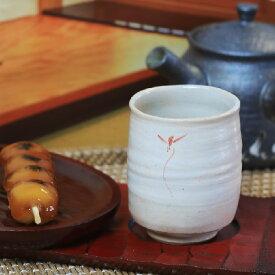 信楽焼 ゆのみ 花紋(赤)湯呑 土もの湯のみ茶碗 陶器コップ 湯呑み やきもの 信楽 汲出し 食器 器 焼き物 汲み出し茶碗 しがらき うつわ w913-04
