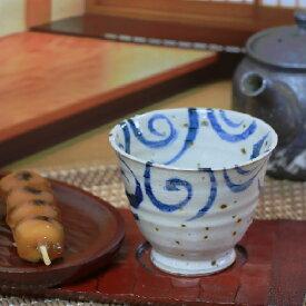信楽焼 ゆのみ 水面唐草(青)湯呑 土もの湯のみ茶碗 陶器コップ 湯呑み やきもの 信楽 汲出し 食器 器 焼き物 汲み出し茶碗 しがらき うつわ w913-11