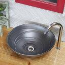 信楽焼 コゲ茶色(中型)手洗い鉢 飽きのこない洗面鉢 お洒落な洗面器 手洗器 手洗鉢 洗面ボール 洗面シンク 陶器 洗面台 手洗い鉢 洗面…