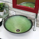 手洗い鉢 陶器洗面 黒色 信楽焼 洗面ボウル 手洗器 洗面ボール 手洗鉢 陶器 洗面鉢 鉢 手洗い器 洗面シンク 洗面器 洗面台 ボール 和風…
