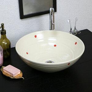 信楽焼 赤点々(中型)手洗い鉢 飽きのこない洗面鉢 お洒落な洗面器 手洗器 手洗鉢 洗面ボール 洗面シンク 陶器 洗面台 手洗い鉢 洗面ボウル 洗面陶器 やきもの 和風 tr-3188