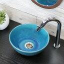 手洗い鉢 陶器洗面 信楽焼 洗面ボウル 手洗器 洗面ボール トイレ用 小さい鉢 手洗鉢 陶器 洗面鉢 鉢 手洗い器 鉢 洗面シンク 洗面器 洗…