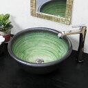 手洗い鉢 陶器洗面 信楽焼 洗面ボウル 手洗器 洗面ボール 手洗鉢 陶器 洗面鉢 鉢 手洗い器 洗面シンク 洗面器 洗面台 ボール 和風 やき…