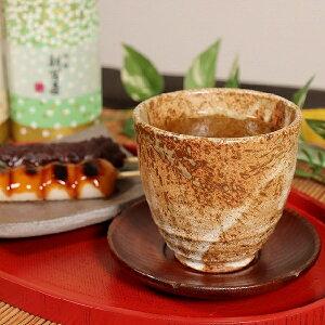 信楽焼 ゆのみ 土もの湯のみ茶碗 陶器コップ 湯呑み やきもの 信楽 汲出し 食器 器 焼き物 汲み出し茶碗 しがらき うつわ きなり湯呑 w314-11