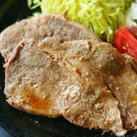【簡易包装】おかず豚ロース生姜 2枚×3パック