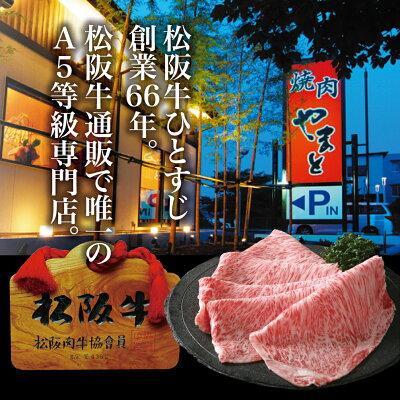 牛すじスジ松阪牛やまとの煮込み用素材最高級A5500g牛スジ簡易包装牛すじ煮込みカレーシチュー牛スジ肉煮込み料理に