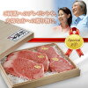 The midyear gift which there is the reason that there is gift present gourmet early percent self-restraint removal of a ban sale food Matsusaka beef high quality meat surloin steak 200 g four pieces set A5 message card photograph bundling free of charge