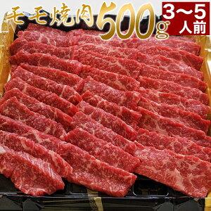 赤身 焼肉 大盛り セット 黒毛 和牛 モモ肉 タレ付き 600g 5人〜6人前 タレ1本付き 訳あり A5 限定 肉 ギフト 肉 牛肉 BBQ わけあり 取り寄せ 在宅 応援 コロナ 食品 プレゼント やまと