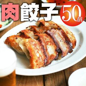 牛タン餃子100個