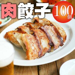 牛タン餃子150個