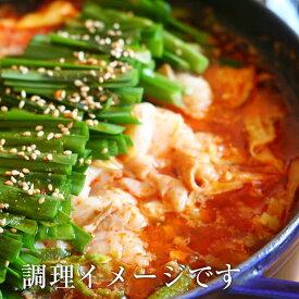 【本日ポイント5倍】 ギフト 肉 牛肉 肉 松阪牛専門店が作ったもつ鍋用スープ 韓国チゲ味