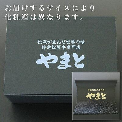 松阪牛モモ肉すき焼き用4人前(300g)わりした付き【送料無料・お歳暮】