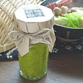 松阪牛やまと もつ鍋にぴったり無添加柚子胡椒 もつ鍋セットと一緒にぜひどうぞ 鍋料理 ゆず胡椒 ユズの香り最高です