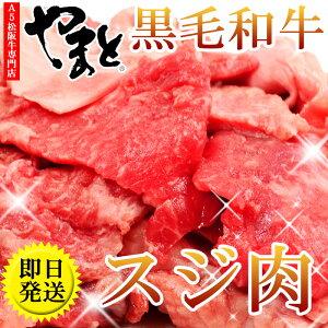 松阪牛専門店が選んだ【最高級】牛すじ 1kg 【牛スジ】あす楽 牛すじ煮込み カレー シチュー 牛スジ肉 煮込み 料理に すじ肉 牛筋 料理好きなら間違いない味に納得のプロ仕様の牛スジ肉