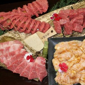 お中元 ギフト 肉 焼肉 セット 松阪牛やまとの 焼肉パーティーセット【 匠 】 メッセージカード 写真同梱無 取り寄せ