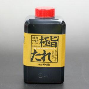 ギフト 肉 松阪牛やまとの 焼肉用タレ オリジナル 150g