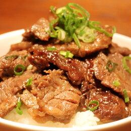 焼肉極上1kgセット【送料無料】お中元贈答日本一売れている焼肉店の味★バーベキューにも焼肉焼き肉やきにくヤキニクバーベキューセット