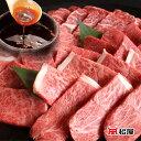 焼肉極上1kg セット【送料無料】 お中元 贈答 日本一売れている焼肉店の味★ バーベキューにも 焼肉 焼き肉 やきにく …