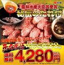 焼肉 ハラミ500g 送料無料 日本一売れてる 焼肉 秘伝のタレ付き ハラミ500gセット★ BBQ 焼き肉 ヤキニク やきにく…