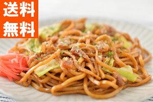富士宮やきそば本場の味 富士宮やきそばB-1グランプリ公認商品 200g×3食×4袋(計12食)1月6日以降の発送となります。