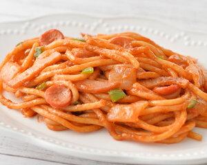 〈スパゲッティ・ハウス ヨコイ〉監修 名古屋ナポリタン 200g×2食×3(計6食)