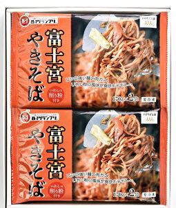 富士宮やきそばギフトセット170g×2食×4P