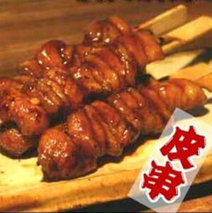 炭火焼鳥 皮串 24g 100串入箱 焼き鳥 やきとり 焼鳥 Yakitori ヤキトリ セット 冷凍 キムラ食品