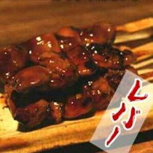 炭火焼鳥 レバー串 24g 100串入箱 焼き鳥 やきとり 焼鳥 Yakitori ヤキトリ セット 冷凍 キムラ食品