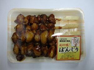 炭火焼鳥 ぼんじり串 6串×5  合計3 0本 Yakitori 焼き鳥 やきと り ヤキトリ