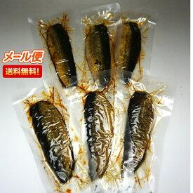 【【送料無料】【メール便】にしん甘露煮x6♪おそばやおうどんのトッピングに!!