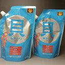 【送料無料】【メール便】麺活貝塩ラーメンスープ(約14人前)×2袋三菱商事ライフサイエンス