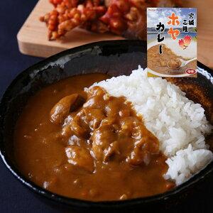 宮城三陸ホヤカレー レトルトカレー 業務用 好評にお答えして超!超!お得な業務用パック 200g×24食入り びっくりする美味さの「ホヤカレーラーメン」レシピお付けします。
