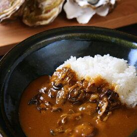 宮城三陸牡蠣カレー レトルトカレー 業務用 好評にお答えして超!超!お得な業務用パック 200g×24食入り炙り牡蠣使用 牡蠣の風味が生きてます。