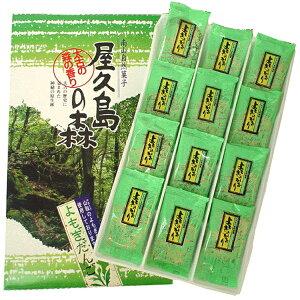 40%OFF屋久島の森 〜よもぎだんご〜 12個入